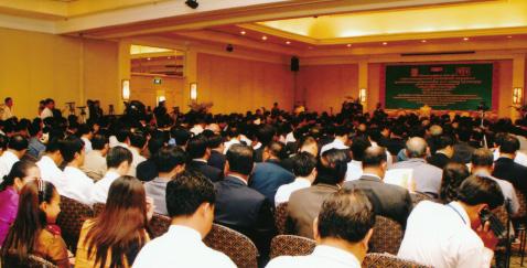 2009年4月6日第5回アジア・エコノミック・フォーラム